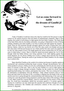let-us-come-forward-to-fulfill-the-dreams-of-gandhi-ji